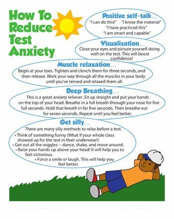 steps to reduce test anxiety